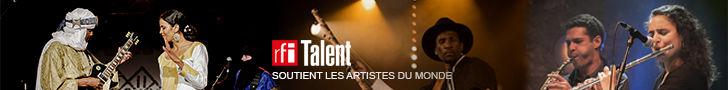 RFI Talent